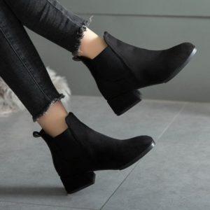 Dámské elegantní podzimní boty Kory