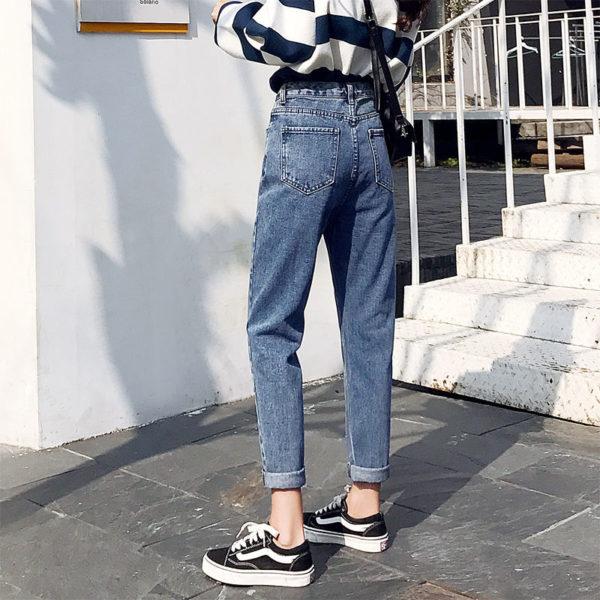 Módní dámské džíny s vysokým pasem