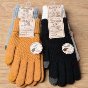 Unisex dotykové teplé zimní rukavice Maximo