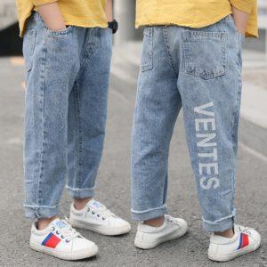 Volné džíny pro kluky