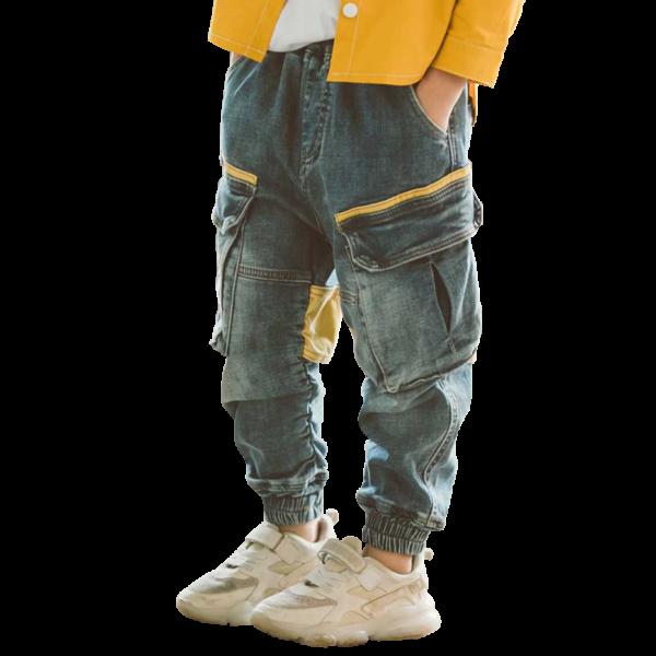 Kapsáčové džíny s ozdobným zipem