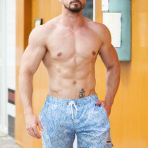 Krátké plavecké šortky s podšívkou