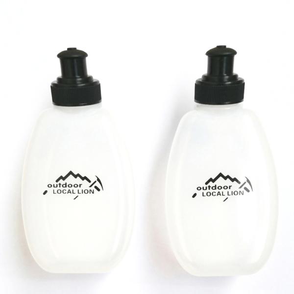 Sportovní lahve na vodu - doplněk k velkokapacitnímu batohu