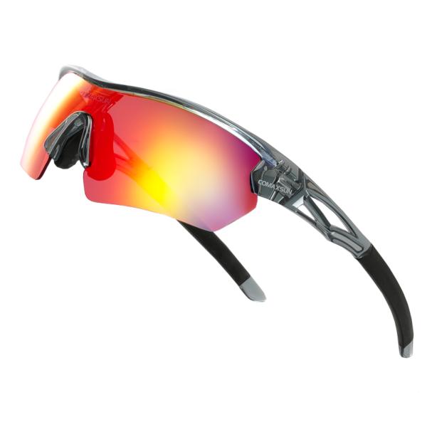 Pánské cyklistické polarizované brýle