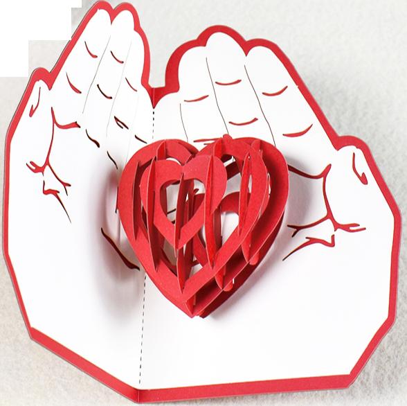 3D valentýnské blahopřání - Srdce v dlaních