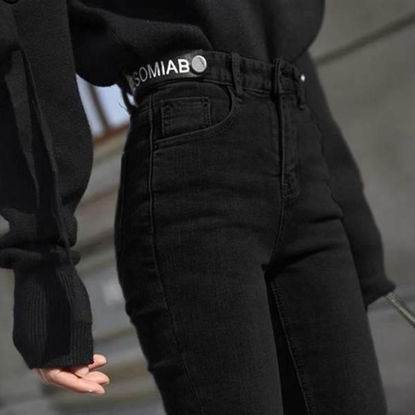 Elastické úzké džíny s vysokým pasem