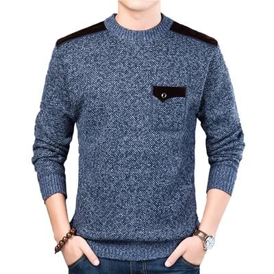 Pánský moderní svetr s kapsičkou Norbert