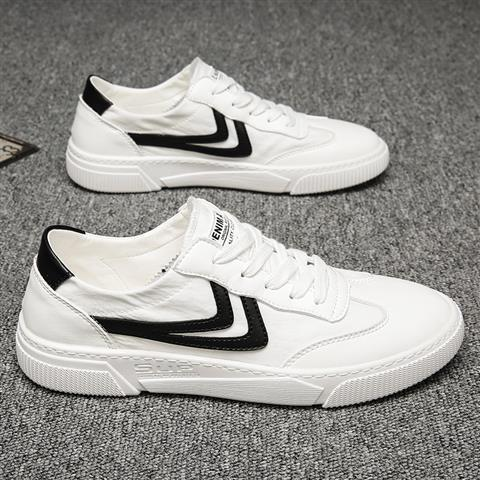 Pánské elegantní sneakers