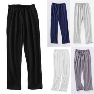 Pánské bavlněné teplákové kalhoty