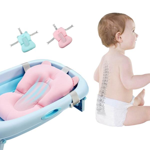 Protiskluzový polštář do dětské vaničky